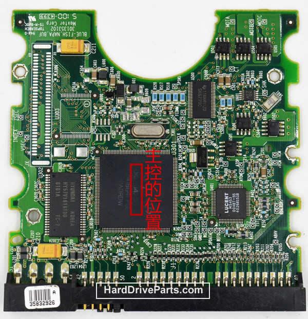 040104200 Scheda Elettronica HDD Maxtor